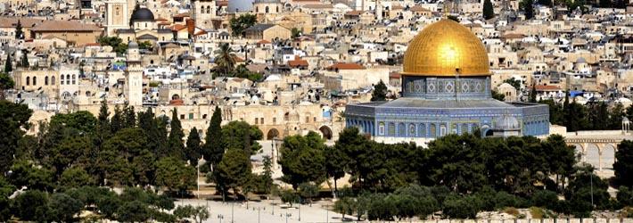 Israel Reisen und Israel Studienreisen